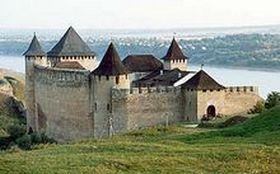 Хотин, фортеця