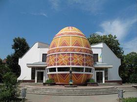 Косів, музей Писанки