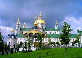 Почаївська Свято-Успенська лавра